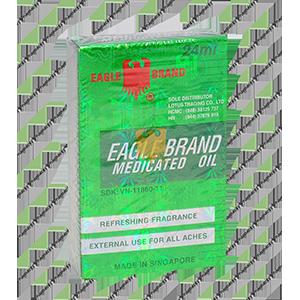 Dầu Gió Xanh Eagle Brand 24ml
