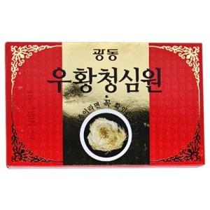 an-cung-nguu-hoang-hoan-do-han-quoc