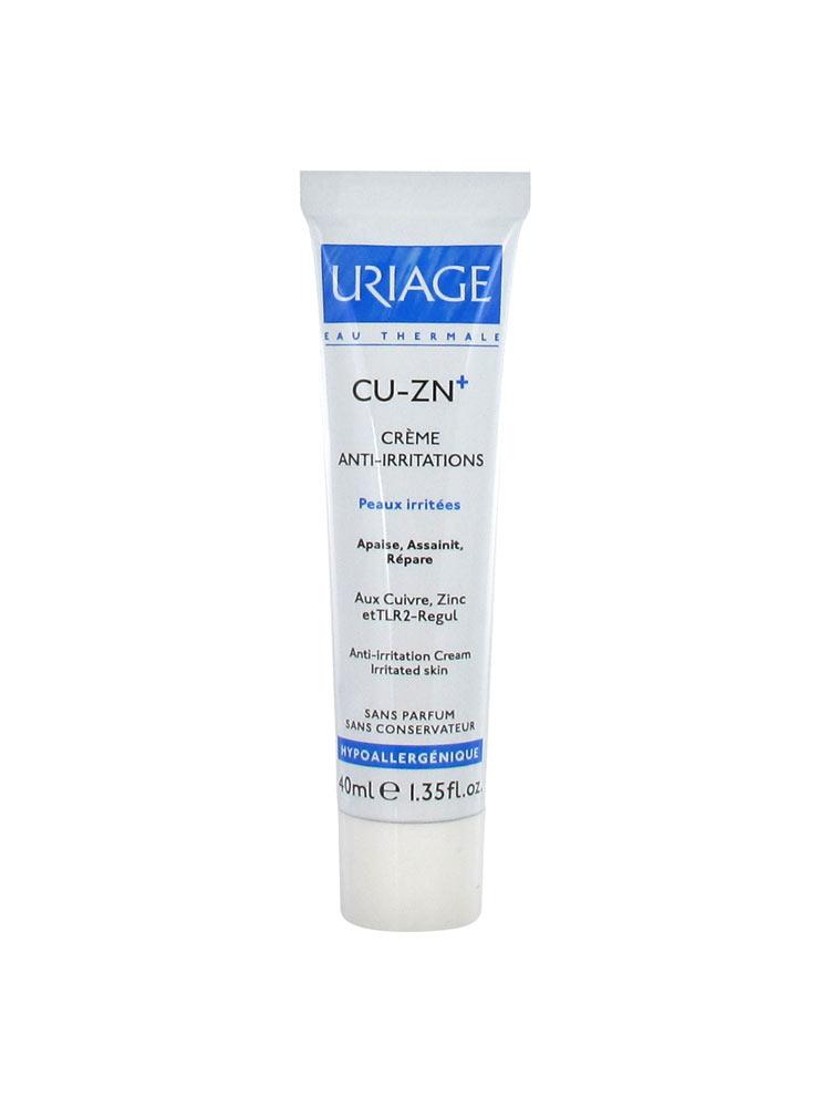 uriage-cu-zn-9655