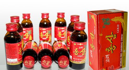 3_20_1363223659_78_1363148656-chao-he-tuoi-mat-voi-hong-sam-6