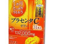 Cách làm đẹp da hiệu quả với Collagen Nhật Bản dạng thạch