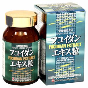 Fucoidan Extract